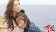 周冬雨谈爱情:单身女青年要先学会爱自己