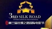 西安台独家专访 丝路电影节大咖来了