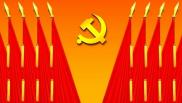 中共西安市第十三次代表大会党代表专访