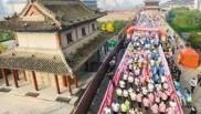 西安:世界唯一城墙国际马拉松赛 5000名跑者带你穿越13朝