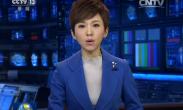 """习近平对江西丰城发电厂""""11·24""""冷却塔施工平台坍塌特别重大事故作出重要指示"""