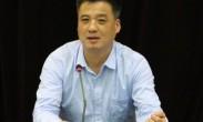 市委党校常务副校长王华旭