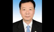 西咸新区空港新城党委书记贺键