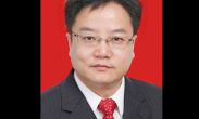 未央区委书记汪文展