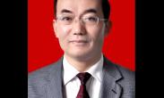 西安铁路职业技术学院党委书记安文中
