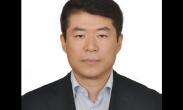 西安银行党委书记、董事长郭军