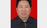 西安市粮食局党组书记、局长李西安