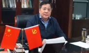 西安工业资产经营公司党委书记、董事长金辉