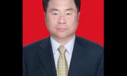 西安城投集团党委书记、董事长张志文