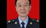 西安市地税局局长徐林章