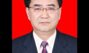 西安市政务服务中心主任王新法