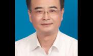 西安市工业合作联社党组书记、主任袁建安