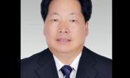 西安市城乡建委党组书记、主任苗宝明