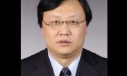 西安市科学技术协会党组书记陆晓延