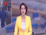 西安企业向石家庄捐赠60台空气消毒机