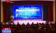 国际港务区46个项目 助推陆港经济加快发展