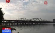 浐灞生态区加强河道管理  打击捕鱼野泳烧烤行为