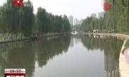 南长安街潏河桥全部完工 潏河周边景观提升成效显著