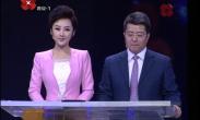 第五期电视问政被问政单位刘顺智主任介绍市纪委职能