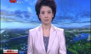 《每日聚焦》关注工作作风问题  蓝田县 市司法局连夜认领问题立即整改