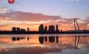 """2017年03月21日《每日聚焦》红河垃圾污染水质 综合治理须""""对症下药"""""""