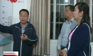 三里镇樊家村扶贫工作措施不到位 蓝田县连夜整改