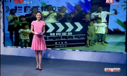 记者新体验——共享经济在西安(四)