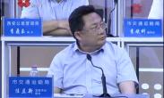 户县交通运输局局长:这条路确实很烂 我们修修补补保证通行