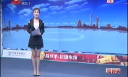 海外华侨关注首届世界西商大会