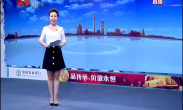 中宣部 新华社 央视共推《大国外交》六集政论片