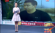 """孙功鑫:用""""西商精神""""实现""""无国界 商全球"""""""