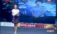 记者新体验——交警行政效能革命(四)