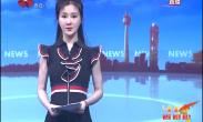 首届世界西商大会召开在即 西安广播电视台全媒体全程报道