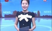 中国移动4G时间 首届世界西商大会开幕在即 古城面貌一新