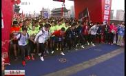 2017西安国际马拉松赛将于10月28日举行