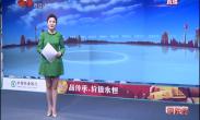 寒窑——西安国际马拉松赛道上的唯一爱情文化主题公园