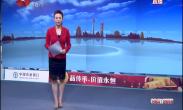 电视记录片《柳青在皇甫》今起在我台各频道播出