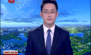 """市公安局举行""""共学十九大 共启新征程""""主题日交流会"""