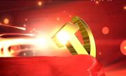 2107年10月25日 党风政风热线