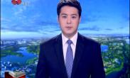 """新华网关注西安""""厕所革命""""成效"""