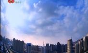 """2018年01月08日《每日聚焦》建设国际化大都市 应加快旅游业""""追赶超越""""步伐"""
