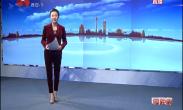 直播连线4G时间 2018第二期电视问政今晚开问
