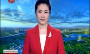 政协西安市第十四届委员会第八次常务委员会会议召开 岳华峰主持
