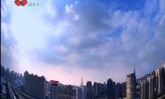"""2018年04月09日《每日聚焦》 铁腕治霾""""零点行动"""" 聚焦高新区工地治霾降尘"""