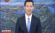 央视《中国新闻》关注第二届世界西商大会
