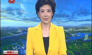 隆基股份董事长钟宝申:用科技和创新引领发展 以西商大会创造机遇