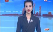陕西师范大学萧正洪教授:长安是一座制度文化的创新之城