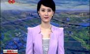 第二届世界西商大会颁奖签约仪式举行 王永康 胡润泽 岳华峰出席 上官吉庆致辞