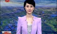 张伟亮:西商大会彰显西安开放发展决心
