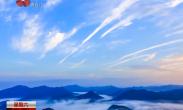 秦岭:华夏文明龙脉 中国地理南北分界山脉